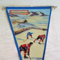 Banderines de colección: BANDERIN PUBLICITARIO LABORATORIOS FIDES. COLECCION DEPORTES Nº 3. Lote 93860470