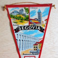 Banderines de colección: BANDERIN TURISTICO SEGOVIA. AÑOS 60.. Lote 93864775
