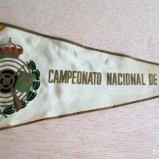 Banderines de colección: BANDERIN CAMPEONATO NACIONAL DE TIRO 1963.. Lote 93865835