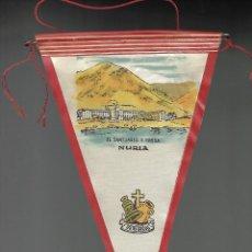 Banderines de colección: BANDERIN EL SANTUARIO Y PRESA DE NURIA.. Lote 93994725
