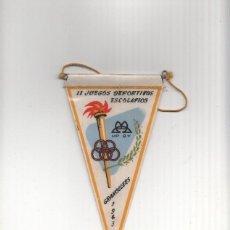Banderines de colección: BANDERIN: GRANOLLERS - II JUEGOS DEPORTIVOS ESCOLAPIOS DE GRANOLLERS, 1963. Lote 95880336