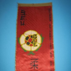 Banderines de colección: ANTIGUO BANDERIN - SEU - GRUPOS UNIVERSITARIOS DE LUCHA - 12 X 28,5 CM. Lote 97733987