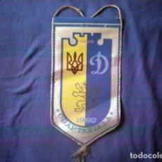 Banderines de colección: BANDERIN ESPARTAQUIADA LVIV LEOPOLIS 1992 UCRANIA. Lote 100419807