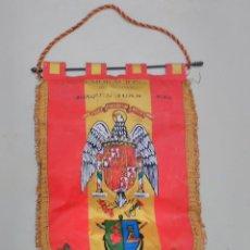 Banderines de colección: BANDERIN JURA DE BANDERA - CARTAGENA. Lote 102782375