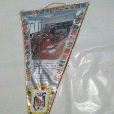 Banderines de colección: ANTIGUO BANDERÍN DE LA ESCUELA SAN JUAN DE DIOS. Lote 105634232