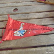 Banderines de colección: BANDERIN JUVENTUDES SECCION FEMENINA DE FET Y DE LA JONS FALANGE ROTURA SUCIEDAD. Lote 107027499