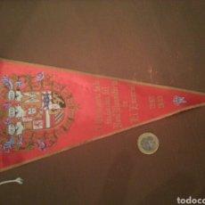 Banderines de colección: BANDERÍN IV CENTENARIO DEL MONASTERIO DEL ESCORIAL 1963. Lote 108539994