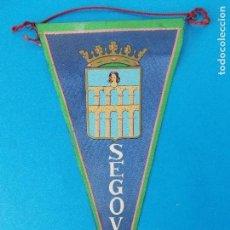 Banderines de colección: ANTIGUO BANDERIN DE TELA - SEGOVIA - AÑOS 60 ... R-8473. Lote 113406899