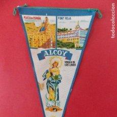 Banderines de colección: ANTIGUO BANDERIN DE TELA - ALCOY - (VALENCIA) - AÑOS 60 ... R-8479. Lote 113407595