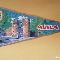 Banderines de colección: ANTIGUO BANDERIN - AVILA. Lote 114822371