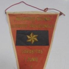 Banderines de colección: BANDERIN. HERMANDAD NACIONAL DE ALFERECES PROVISIONALES. GARABITAS. 1958. Lote 115087947