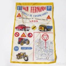 Banderines de colección: BANDERÍN PUBLICITARIO DE LA ESCUELA DE CONDUCTORES SAN FERNANDO - LEON - CAMIÓNES TRACTORES. Lote 115552503