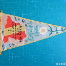 Banderines de colección: BANDERÍN ARANDA DE DUERO IV FESTIVAL DE LA CANCIÓN - BESO ROBADO - L. A. S. 28,5 CM. Lote 117055795