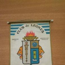 Banderines de colección: BANDERIN CLUB DE LEONES - DISTRITO J 3 - MONTEVIDEO URUGUAY. Lote 118136963