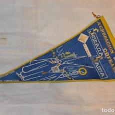 Banderines de colección: VINTAGE - ANTIGUO BANDERÍN - SEMANA SANTA DE MÁLAGA, AGRUPACIÓN DE COFRADÍAS - AÑOS 50 / 60. Lote 118299131