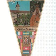 Banderines de colección: BANDERIN: CIUDAD REAL - IMAGEN DE SANTA MARIA DEL PRADO Y LA VIRGEN DE SANTA MARIA DEL PRADO. Lote 118430204