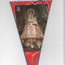 Banderines de colección: BANDERIN: COVADONGA, ASTURIAS - IMAGEN LA VIRGEN DE COVADONGA Y ESCUDO DE LA LOCALIDAD. Lote 118430950