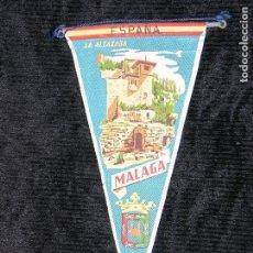 Banderines de colección: F1 BANDERIN DE LA ALCAZABA MALGA MD 27 X 13 CM. Lote 118655855