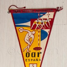 Banderines de colección: BANDERINES RELIGIOSOS AÑOS 60 - LOTE. Lote 118921747