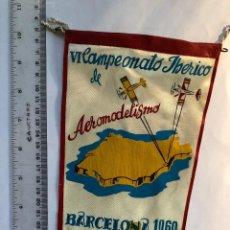 Banderines de colección: BANDERÍN VI CAMPEONATO IBÉRICO AEROMODELISMO 1960. Lote 118928227