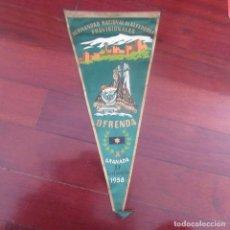 Banderines de colección: BANDERIN MILITAR ALFERECES PROVISIONALES, GRANADA. Lote 119132215