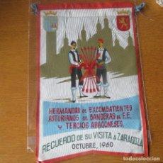 Banderines de colección: BANDERIN ALFERECES PROVISIONALES, FALANGE, OVIEDO. Lote 119712027