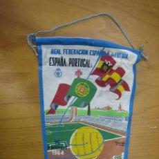 Banderines de colección: ANTIGUO BANDERIN DE FÚTBOL. FEDERACIÓN ESPAÑOLA DE FÚTBOL. ESPAÑA-PORTUGAL. CÓRDOBA 1964. Lote 122340083