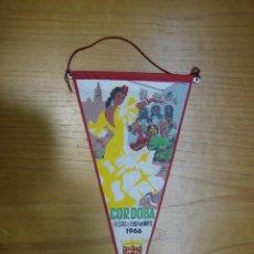 Banderines de colección: ANTIGUO BANDERIN FERIA DE CORDOBA 1966. Lote 123999751