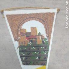 Banderines de colección: ANTIGUO BANDERÍN GRANADA. Lote 125049578