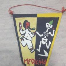 Banderines de colección: ANTIGUO BANDERÍN MEDICINA. Lote 125056246