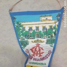 Banderines de colección: ANTIGUO BANDERÍN IMPRENTA LA LOMA ÚBEDA CÍRCULO DE LA AMISTAD CÓRDOBA 1964. Lote 125057370
