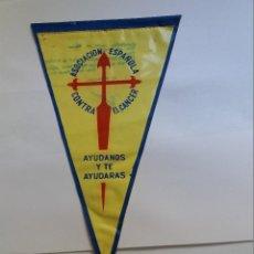 Banderines de colección: BANDERÍN - ASOCIACION ESPAÑOLA CONTRA EL CANCER - AYUDANOS Y TE AYUDARAS. Lote 125415811