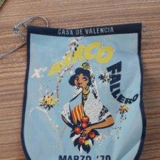 Banderines de colección: FALLAS VALENCIA BANDERIN BARCO FALLERO. Lote 128075094