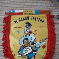 Banderines de colección: FALLAS VALENCIA BANDERIN BARCO FALLERO. Lote 128075162