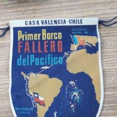 Banderines de colección: FALLAS VALENCIA BANDERIN BARCO FALLERO. Lote 128075219