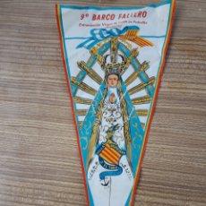 Banderines de colección: FALLAS VALENCIA BANDERIN BARCO FALLERO. Lote 128075291