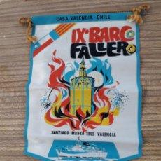Banderines de colección: FALLAS VALENCIA BANDERIN BARCO FALLERO. Lote 128075351