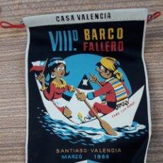 Banderines de colección: FALLAS VALENCIA BANDERIN BARCO FALLERO. Lote 128075435