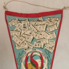 Banderines de colección: BANDERIN - INSTITUCION SAN ISIDORO / ESCUELA HOGAR HUERFANOS DE PERIODISTAS. Lote 128626623