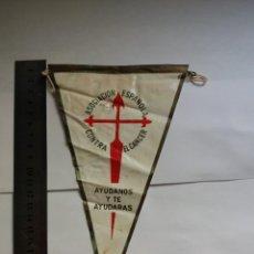 Banderines de colección: BANDERÍN - ASOCIACIÓN ESPAÑOLA CONTRA EL CÁNCER - AYÚDANOS Y TE AYUDARÁS. Lote 133308218