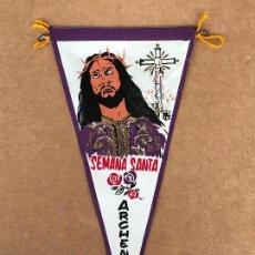 Banderines de colección: BANDERIN SEMANA SANTA ARCHENA MURCIA AÑOS 70. Lote 133586798