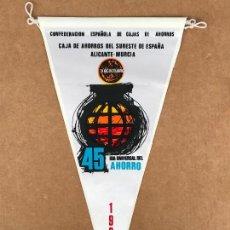 Banderines de colección: BANDERIN DIA MUNDIAL DEL AHORRO 1968. Lote 133649102