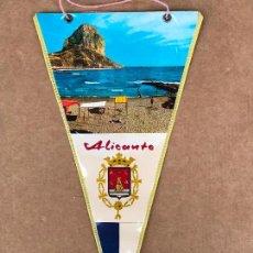 Banderines de colección: BANDERIN ALICANTE . Lote 133649154