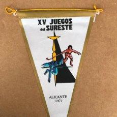 Banderines de colección: BANDERIN XV JUEGOS DEL SURESTE, 1974. Lote 133649946
