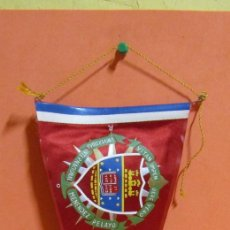 Banderines de colección: BANDERIN SANTANDER UNIVERSIDAD INTERNACIONAL MENENDEZ Y PELAYO 14,5 X 33,5 CMS APROX.. Lote 135068302