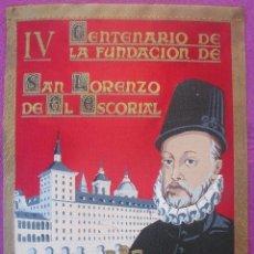 Banderines de colección: BANDERIN IV CENTENARIO DE LA FUNDACION DE SAN LORENZO DE EL ESCORIAL, 1963, MIDE APROX. 25 X 16,5 CM. Lote 135320334