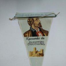 Banderines de colección: BANDERIN RECUERDO DE JAVIER. NAVARRA. CAR131. Lote 144083942