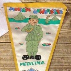 Banderines de colección: AÑOS 60, BANDERIN MILICIAS UNIVERSITARIAS, MEDICINA. Lote 144338786