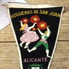 Banderines de colección: ANTIGUO BANDERIN HOGUERAS DE SAN JUAN ALICANTE JUNIO 1960. Lote 144339010