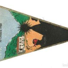 Banderines de colección: ANTIGUO BANDERÍN.- ALBERGUE CAN SALERAS. VALLGORGUINA. 1960- BARCELONA. Lote 147500146